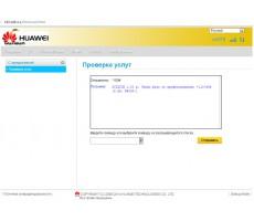 Модем 3G Huawei e3531 (423S, M21-4) фото 8
