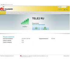 Модем 3G Huawei e3531 (423S, M21-4) фото 7