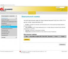 Модем 3G Huawei e3531 (423S, M21-4) фото 6
