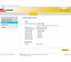 Модем 3G Huawei e3531 (423S, M21-4) фото 5