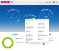 Модем 3G/4G ZTE MF79 с WiFi фото 7