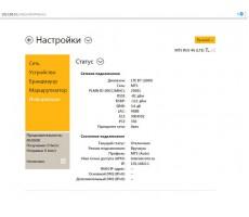 Модем 3G/4G ZTE MF823 (M100-3) фото 5