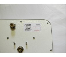Антенна 3G/4G FLAT-15 MIMO (Панельная, 2 x 13-15 дБ) фото 5