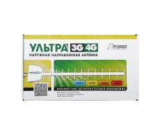 Антенна 3G/4G Ультра (Направленная, 12-18 дБ) фото 2