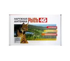 Антенна 4G Рысь (Направленная, 17 дБ) фото 2