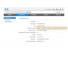 Роутер 3G/4G-WiFi ZTE MF283 фото 11