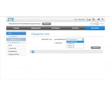 Роутер 3G/4G-WiFi ZTE MF283 фото 12