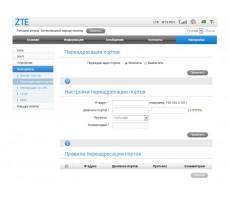 Роутер 3G/4G-WiFi ZTE MF283 фото 13