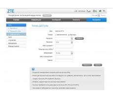 Роутер 3G/4G-WiFi ZTE MF283 фото 14