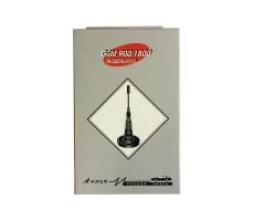 Антенна GSM Антей-905 (круговая, кабель 2м., SMA) фото 3