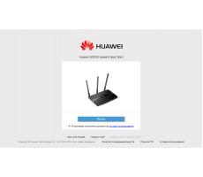 Роутер WiFi Huawei WS550 фото 8