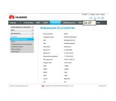 Набор для настройки антенны GSM/3G/4G/LTE фото 3