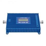 Репитер GSM Baltic Signal BS-GSM-65 (65 дБ, 50 мВт)