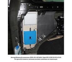 Автомобильный усилитель GSM+3G+4G Baltic Signal BS-GSM/3G/4G-65-kit фото 10