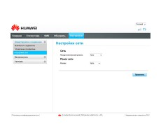 Модем 3G/4G Huawei E3372h-153 Original фото 10