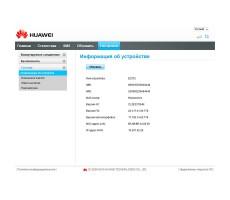 Модем 3G/4G Huawei E3372h-153 Original фото 11