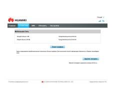 Модем 3G/4G Huawei E3372h-153 Original фото 7