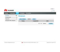 Модем 3G/4G Huawei E3372h-153 Original фото 8