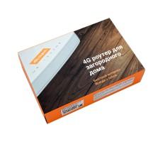 Роутер 4G-WiFi Skylink Home Router H1 фото 7
