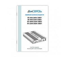 Бустер 3G+4G ДалСвязь DS-2100/2600-33BST (40 дБ, 2000 мВт) фото 7