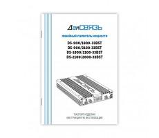 Бустер GSM/LTE1800+3G ДалСвязь DS-1800/2100-33BST (40 дБ, 2000 мВт) фото 7
