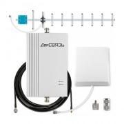 Комплект ДалСвязь DS-2600-20C2 для усиления 4G (до 200 м2)