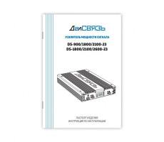 Репитер GSM/LTE1800+3G+4G ДалСвязь DS-1800/2100/2600-27 (80 дБ, 500 мВт) фото 7
