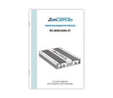 Репитер GSM/LTE1800+3G ДалСвязь DS-1800/2100-27 (80 дБ, 500 мВт) фото 7