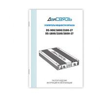 Репитер GSM900+GSM/LTE1800+3G ДалСвязь DS-900/1800/2100-27 (80 дБ, 500 мВт) фото 7
