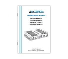 Репитер GSM900+GSM/LTE1800 ДалСвязь DS-900/1800-23 (75 дБ, 200 мВт) фото 7