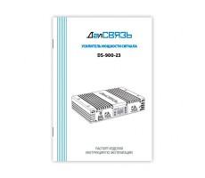 Репитер GSM ДалСвязь DS-900-23 (73 дБ, 200 мВт) фото 7