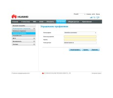 Модем 3G/4G Huawei e8372 с WiFi фото 9