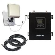 Комплекс усиления 1800+3G+4G Picocell 1800/2000/2600 SX20 PRO (300 м2)