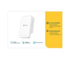 Mesh усилитель Wi-Fi сигнала TP-Link RE300 фото 4