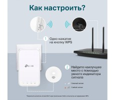 Mesh усилитель Wi-Fi сигнала TP-Link RE300 фото 8