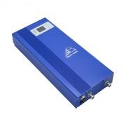 Репитер GSM/LTE1800+3G+4G Baltic Signal BS-DCS/3G/4G-75 Smart (75 дБ, 500 мВт)