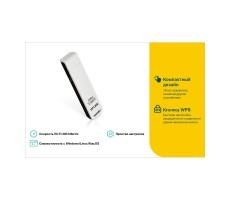 Адаптер USB-WiFi TP-Link N300 TL-WN821N фото 6