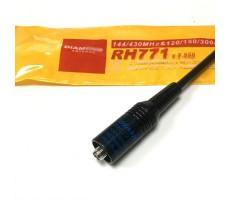 Антенна 144/433 МГц Diamond RH771 фото 6