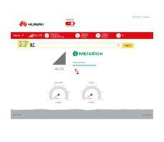 Модем 3G/4G Huawei E3372M (e3372h-153) фото 5