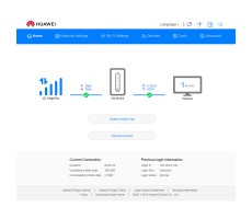 Роутер Huawei 5G CPE Pro (H112-372) фото 12