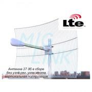 Антенна MiG 3G WiFi LTE Parabola 2.6-27 (прямофокусная, 27 дБ)