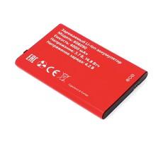 Стационарный сотовый телефон Termit FixPhone LTE фото 8