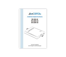 Репитер 3G ДалСвязь DS-2100-10 (60 дБ, 30 мВт) фото 8