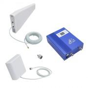 Комплект усилителя сотовой связи BS-3G-70 SMART (до 300 м2)