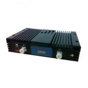 Бустер RF-Link 1800/2100/2600-40-33