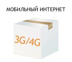 Комплект для усиления 3G фото 1