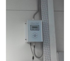 Репитер GSM Picocell E900 SXL с комплектом антенн (до 1000 кв.м) фото 6