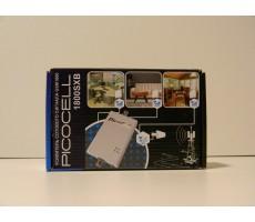 Репитер GSM Picocell 1800 SXB (60 дБ, 10 мВт) фото 2