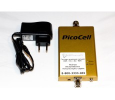 Комплект Picocell E900 SXB #01 для усиления GSM (до 150 м2) фото 3