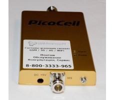Комплект Picocell E900 SXB #01 для усиления GSM (до 150 м2) фото 7